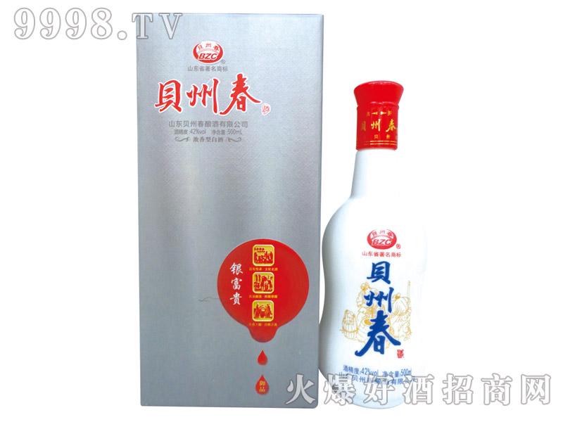 贝州春酒银富贵浓香型白酒【42°500ml】-白酒类信息