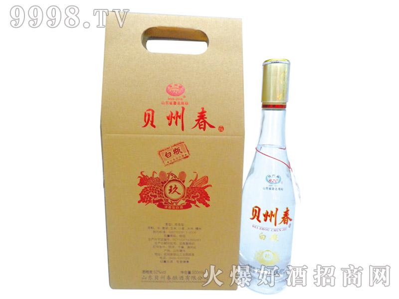 贝州春酒白瓶浓香型白酒【52°500ml×2】-白酒类信息