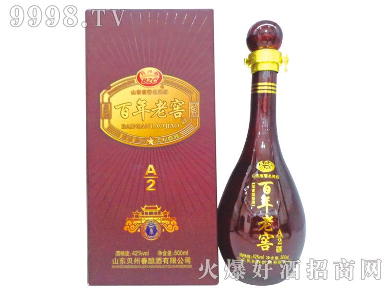 贝州春百年老窖酒A2浓香型白酒【42°500ml】-白酒类信息