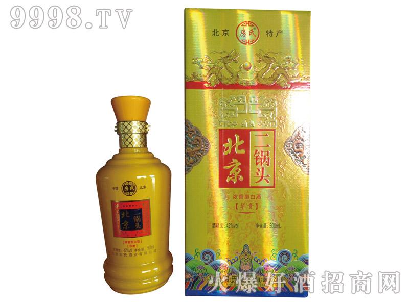 房氏北京二锅头酒华贵浓香型白酒【42°500ml】-白酒类信息