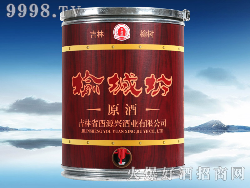 榆城坊原酒浓香型白酒【50°25L】-白酒类信息