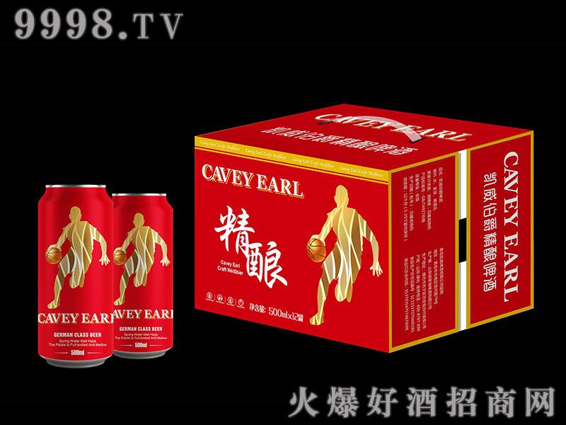 凯威伯爵精酿啤酒【500ml×12】