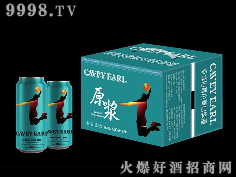 凯威伯爵小麦白啤酒【500ml×12】