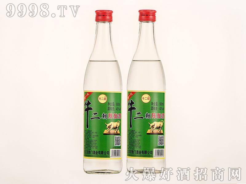 新一代牛二朝陈酿酒浓香型白酒【42°500ml】