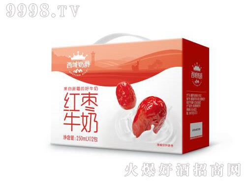 蒙牛红枣牛奶250ml×12包
