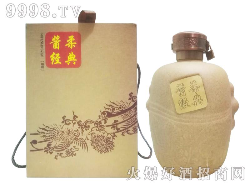 酱柔经典酒蕴藏酱香型白酒【53°5L】