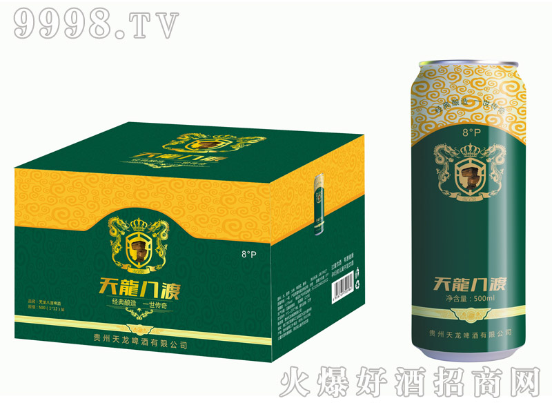 天龙八渡啤酒【8°500ml】
