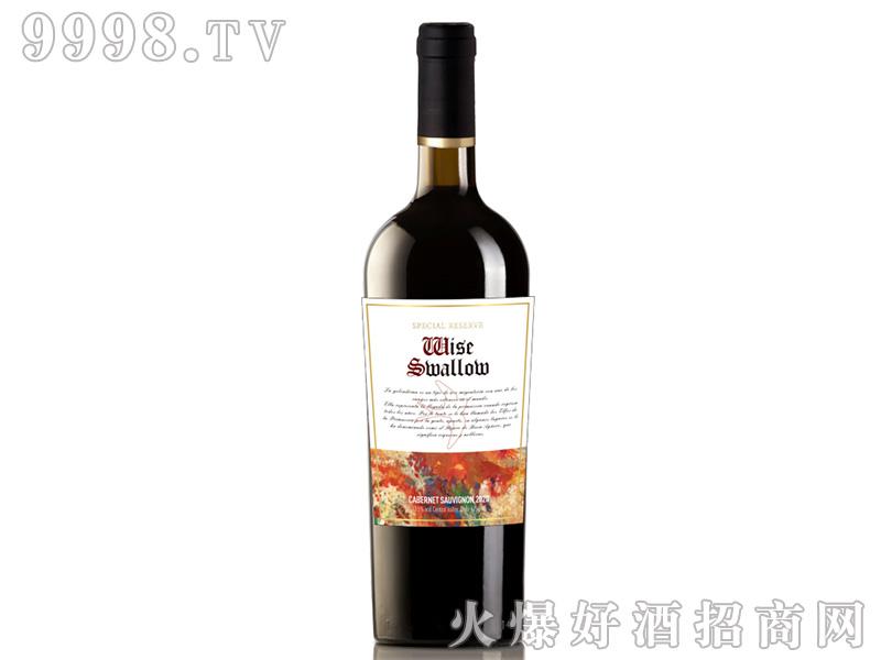 智燕珍藏赤霞珠干红葡萄酒【13.5度750ml】