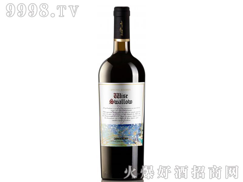 智燕珍藏佳美娜干红葡萄酒【13.5度750ml】