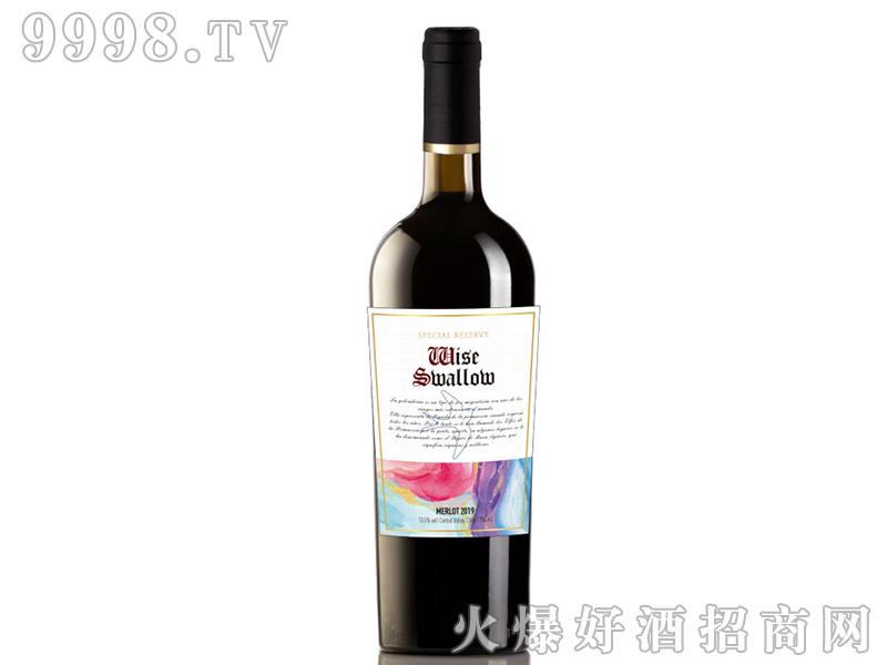 智燕珍藏美乐干红葡萄酒【13.5度750ml】
