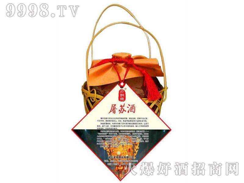 石鼓阁屠苏酒罐装【12°2500ml】-保健酒类信息