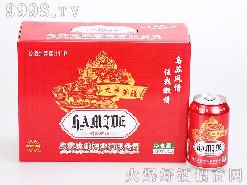 乌苏冰纯精酿啤酒【11度330mlx12】-啤酒类信息