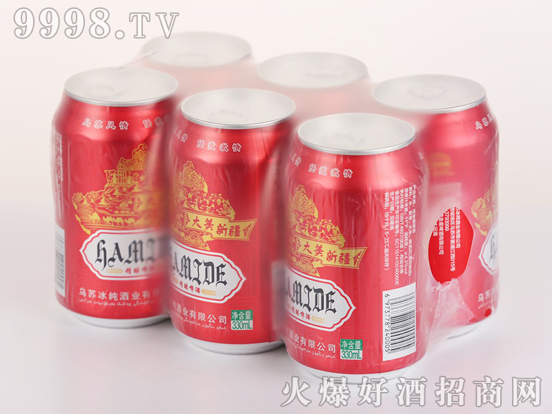 乌苏哈米德精酿啤酒塑包【11°330mlx6】