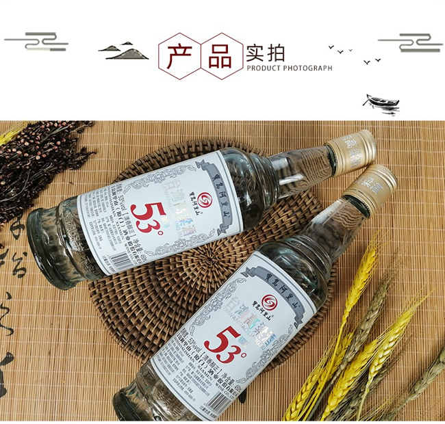 宝岛阿里山酒