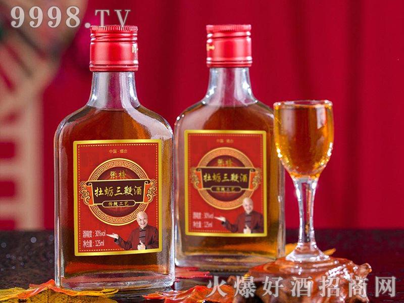 张榜牡蛎三鞭酒【30度125ml】