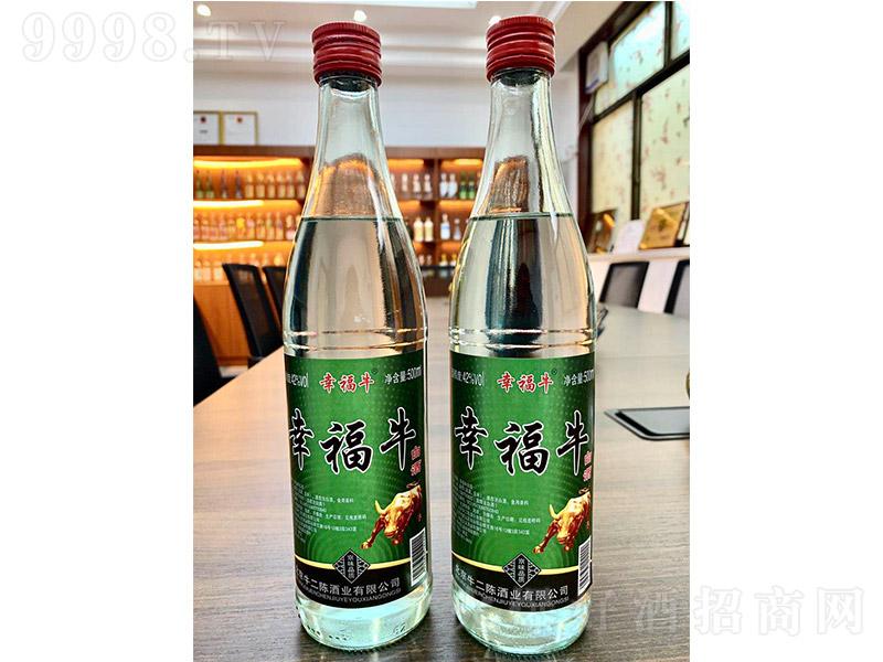 幸福牛白酒【42°500ml】