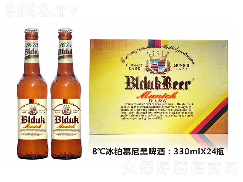 冰铂慕尼黑啤酒【8°330mlX24瓶】