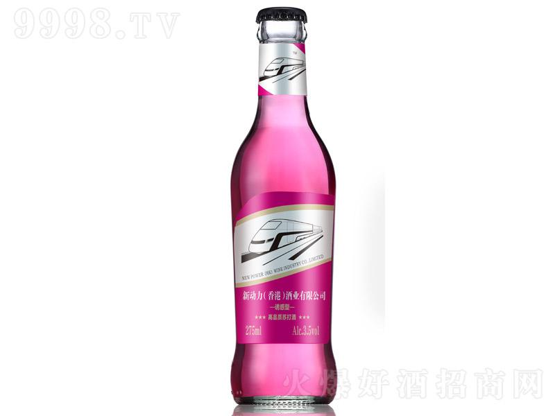 迷力火车诱惑型苏打酒【3.5度275ml】-鸡尾酒类信息