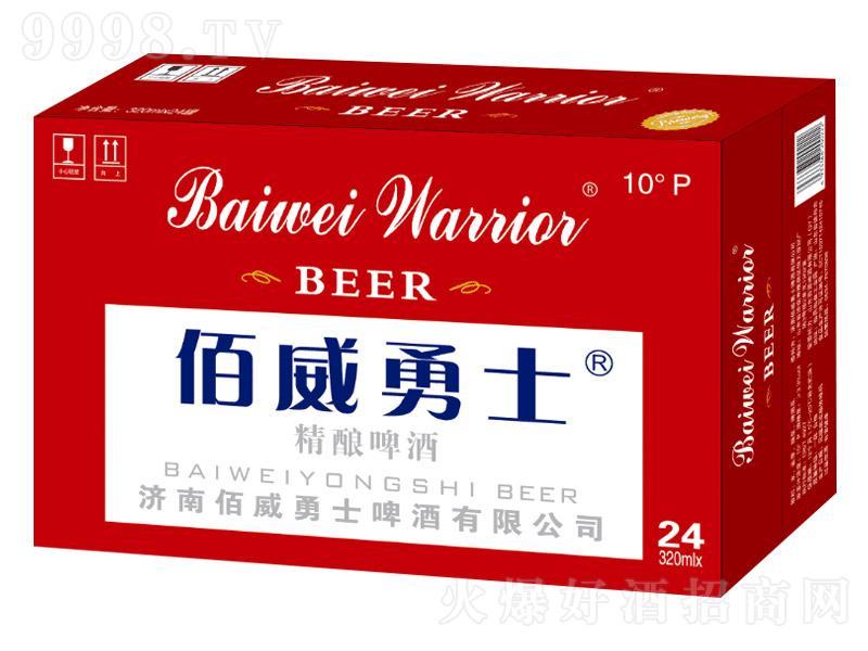佰威勇士精酿啤酒【10°320ml×24罐】