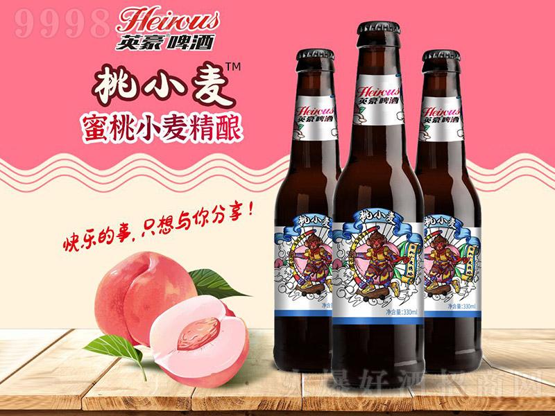 英豪桃小麦蜜桃小麦精酿啤酒330ml