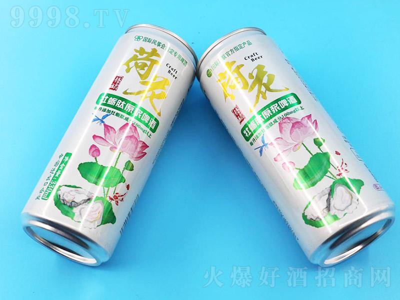 荷花牡蛎肽原浆啤酒【11°330ml×24罐】