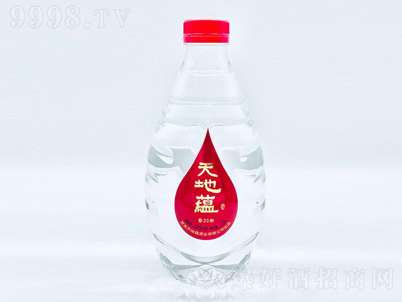 天地蕴酒窖龄20浓香型白酒【52°2.5L】