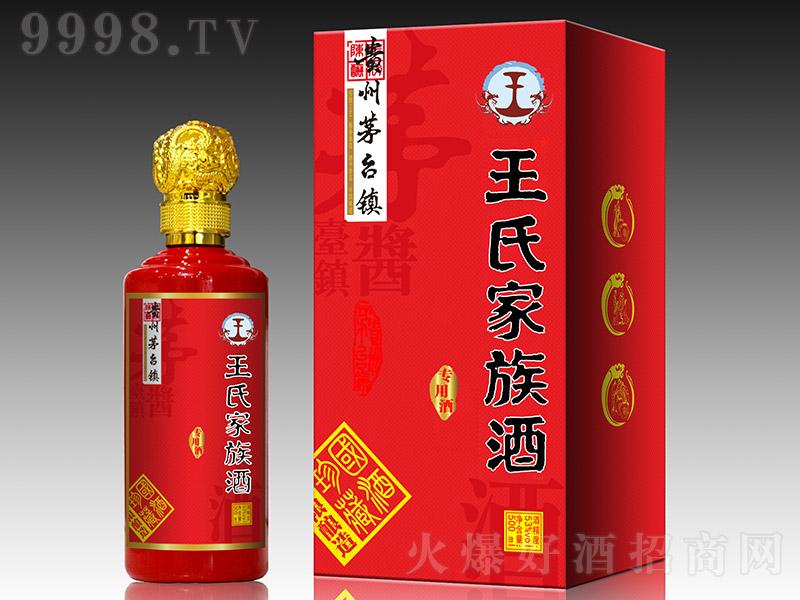 王氏家族酒酱香型白酒【53度500ml】