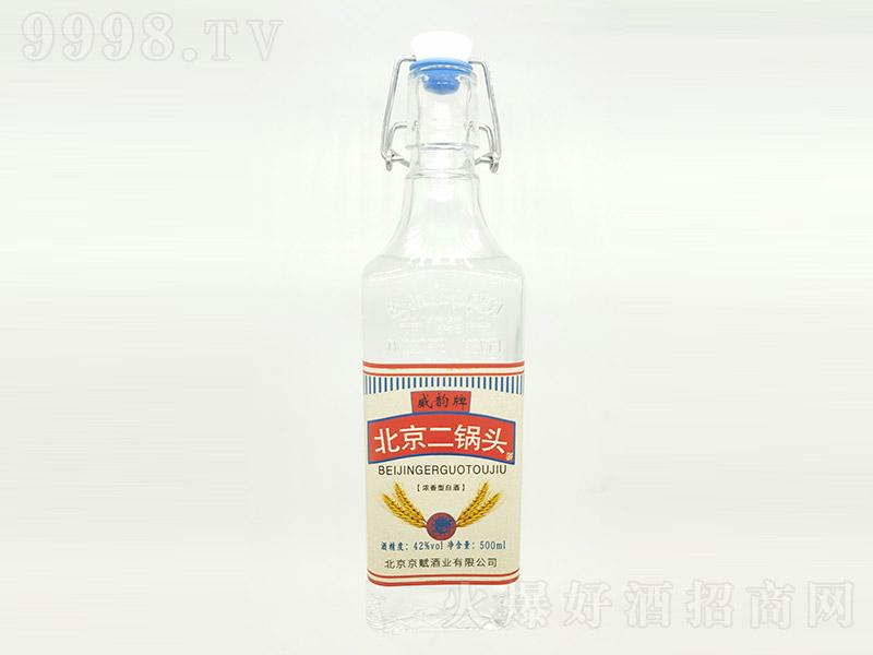 北京二锅头卡扣款浓香型白酒【42度500ml】
