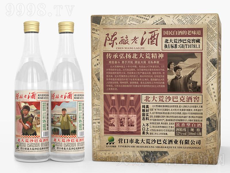 北大荒沙巴克窖藏陈酿老酒浓香型白酒【52°500ml×12瓶】