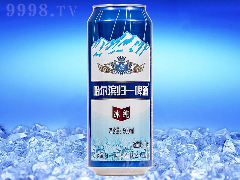 哈尔滨归一冰纯啤酒【500ml×12罐】