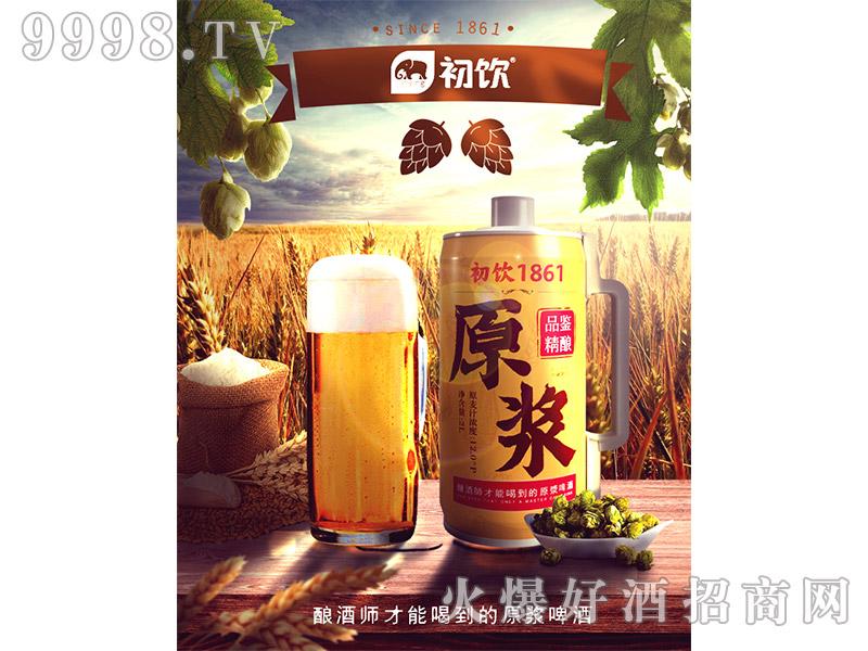 初饮1816原浆品匠精酿啤酒【12°2L】