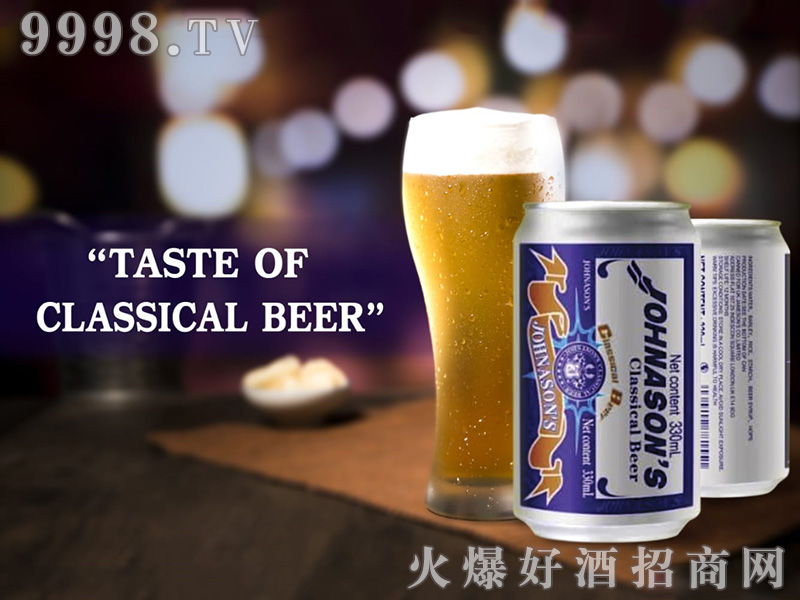 JOHNASON S BEER啤酒【12度330ML】