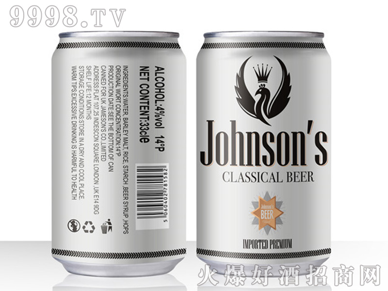 JOHNSONS BEER啤酒【14度330ML】