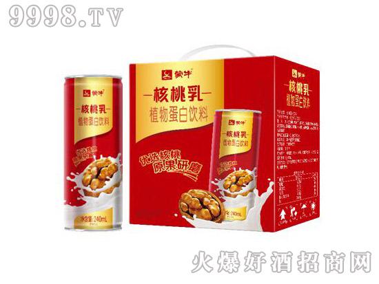 蒙牛核桃乳植物蛋白饮料【240ml×12罐】