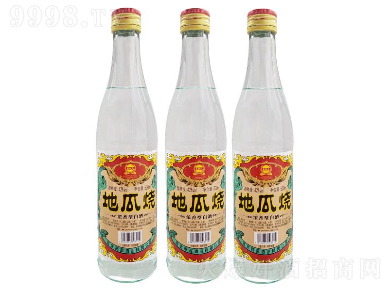 燕赵风地瓜烧酒浓香型白酒【42°500ml】
