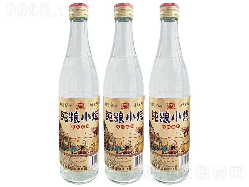 燕赵风纯粮小烧酒浓香型白酒【42°500ml】