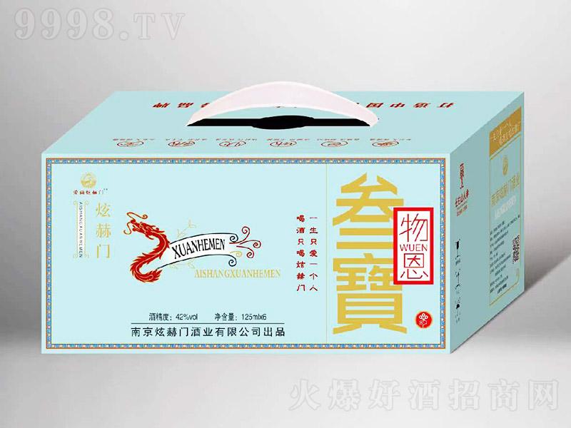 炫赫门物恩参宝酒【42°125ml×6】-保健酒类信息