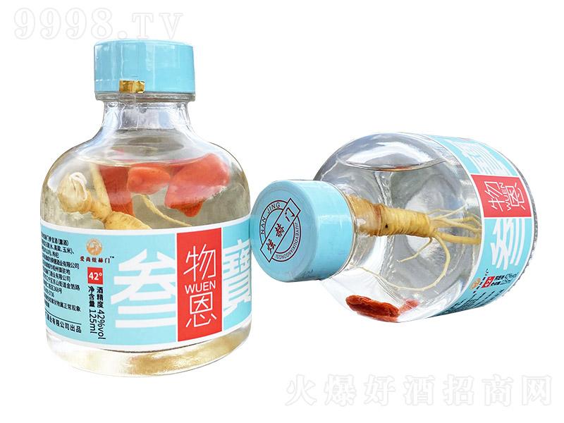 炫赫门物恩参宝酒【42°125ml】-保健酒类信息