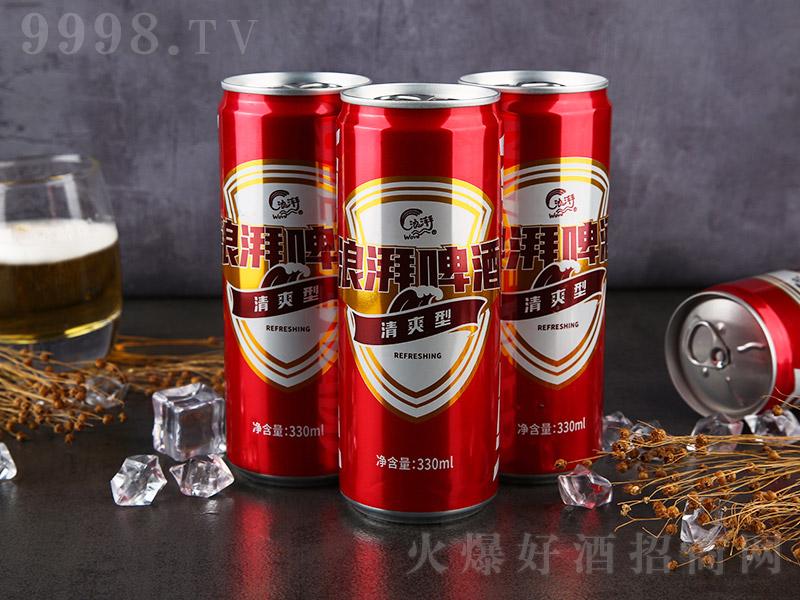 浪湃啤酒清爽型【3.3°330ml】-啤酒类信息