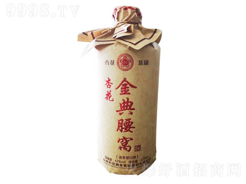 杏花金典腰窝酒清香型白酒【42°475ml】