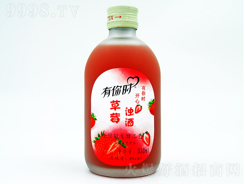 有你时草莓浊酒【8°330ml】