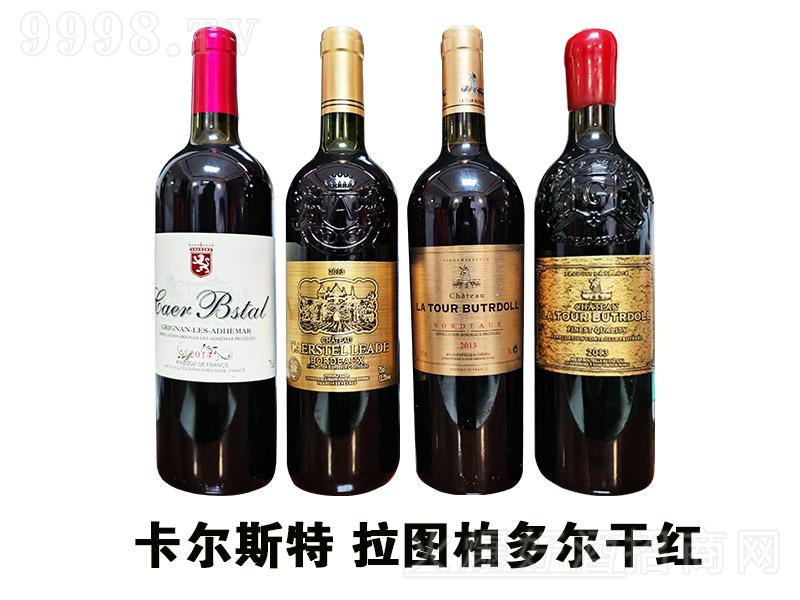 卡尔斯特拉图柏多尔干红葡萄酒【13.5°750ml】