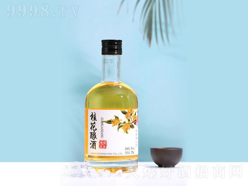 诺谷酒庄桂花酿酒【8度375ml】-特产酒类信息