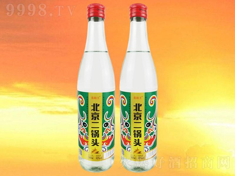 花脸王北京二锅头酒绿标浓香型白酒【42°500ml】