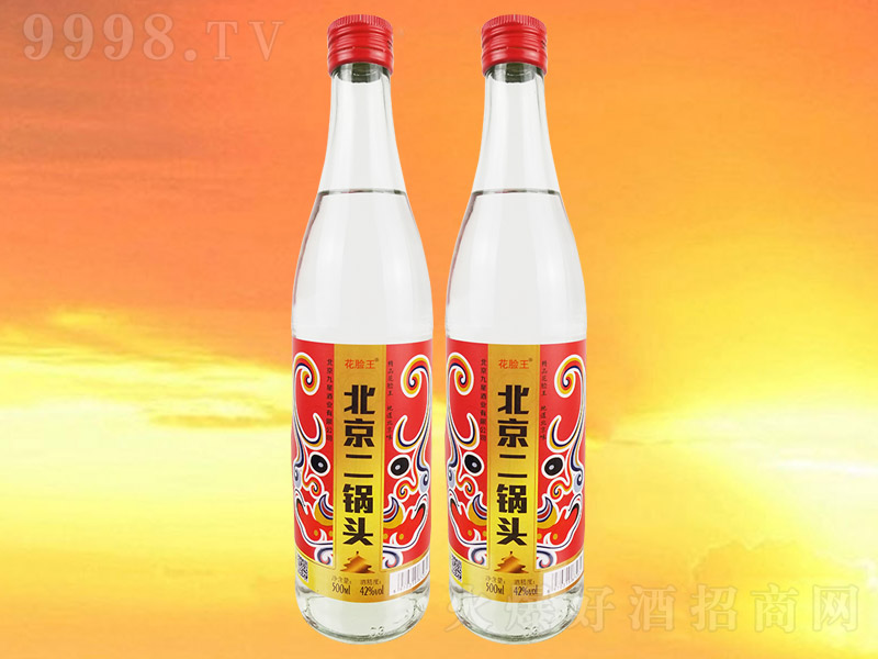 花脸王北京二锅头酒红标浓香型白酒【42°500ml】