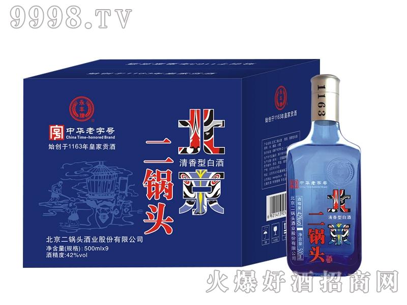 永丰牌北京二锅头清香型白酒·丰彩北京二锅头 蓝