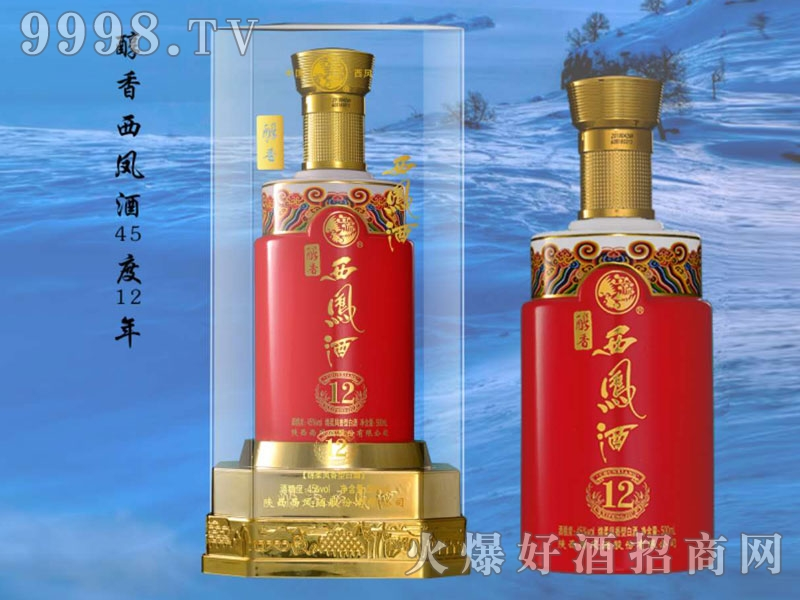 醇香西凤酒12 45°500ml绵柔凤香型白酒