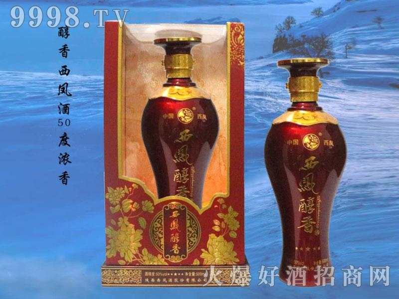 醇香西凤酒50°500ml浓香型白酒