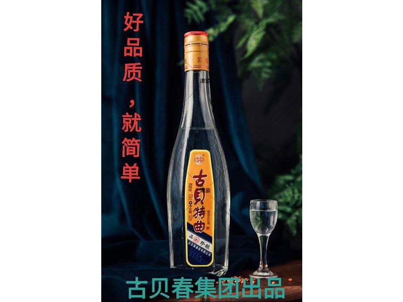古贝特曲酒42°500ml固液法浓香型白酒