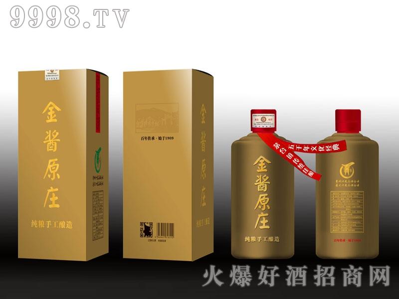 金酱原庄酒2016 53°500ml酱香型白酒